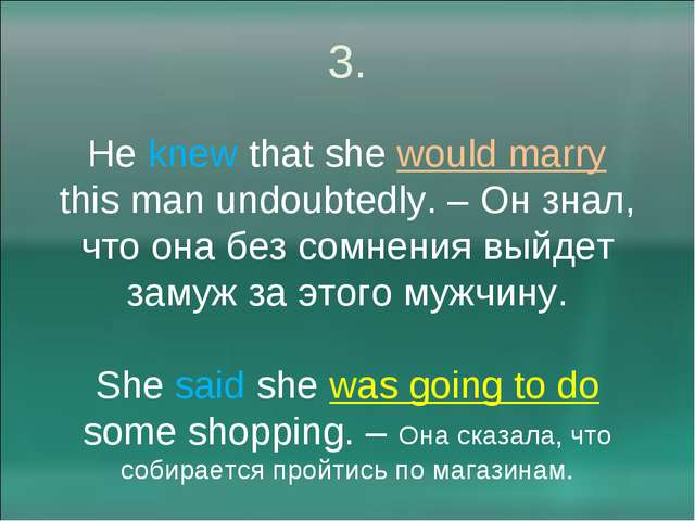 3. He knew that she would marry this man undoubtedly. – Он знал, что она без...