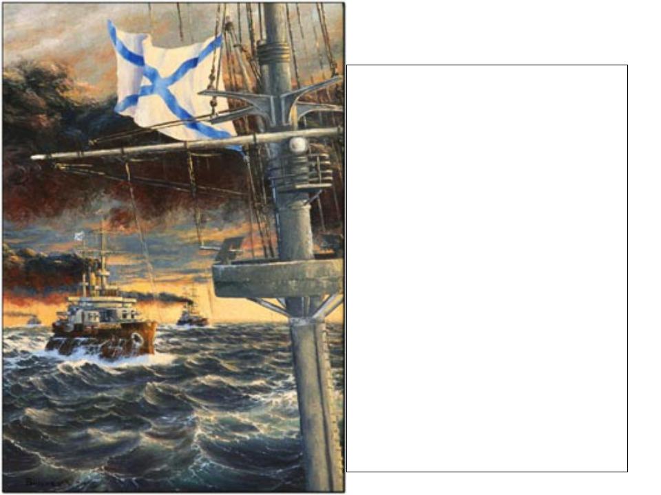 Боевые корабли Российского флота, созданного Петром I, за два века участвовал...