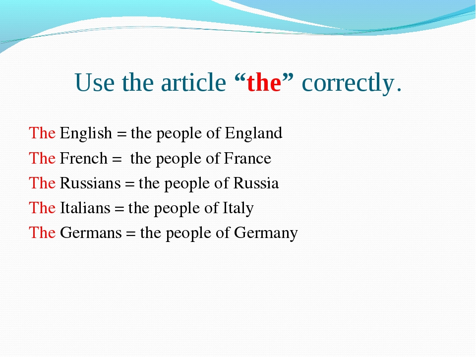 """Use the article """"the"""" correctly. The English = the people of England The Fren..."""