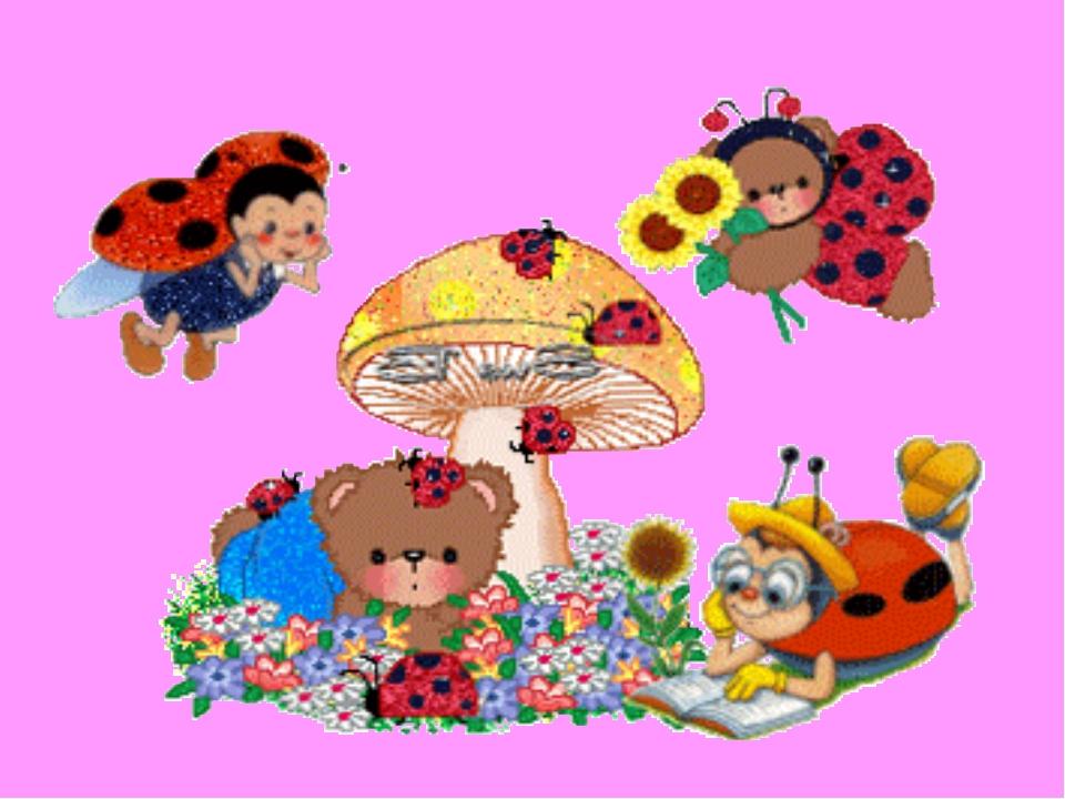 Детские анимационные картинки для детского сада