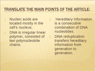 Nucleic acids are located mostly in the cell's nucleus. DNA is irregular line