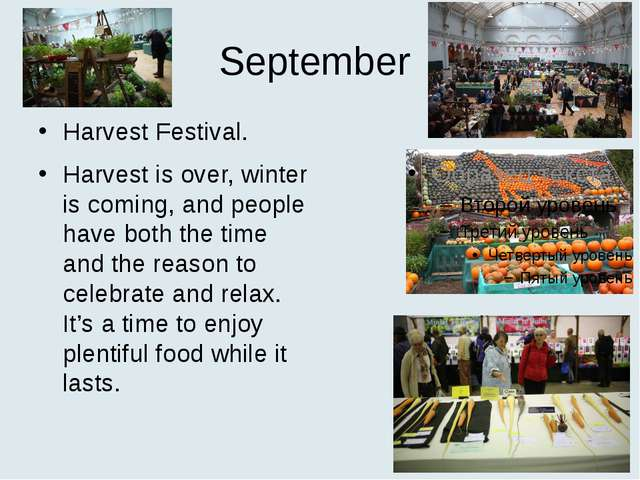 September Harvest Festival. Harvest is over, winter is coming, and people hav...