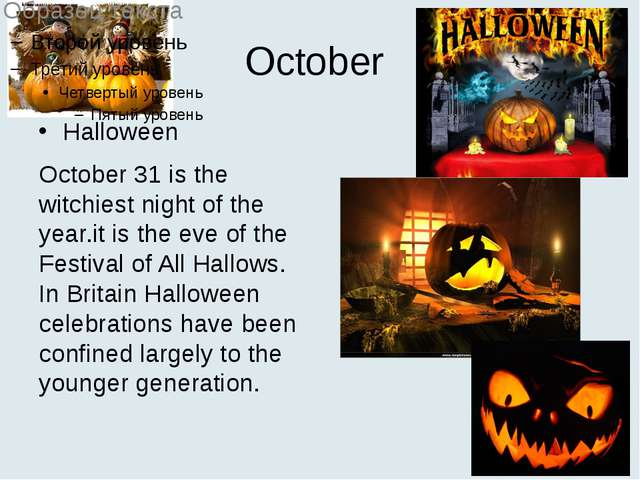 October Halloween October 31 is the witchiest night of the year.it is the eve...