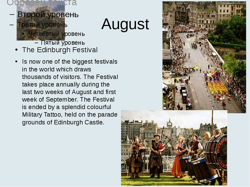 August The Edinburgh Festival Is now one of the biggest festivals in the worl...