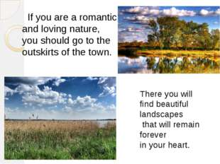 If you are a romantic and loving nature, you should go to the outskirts of t