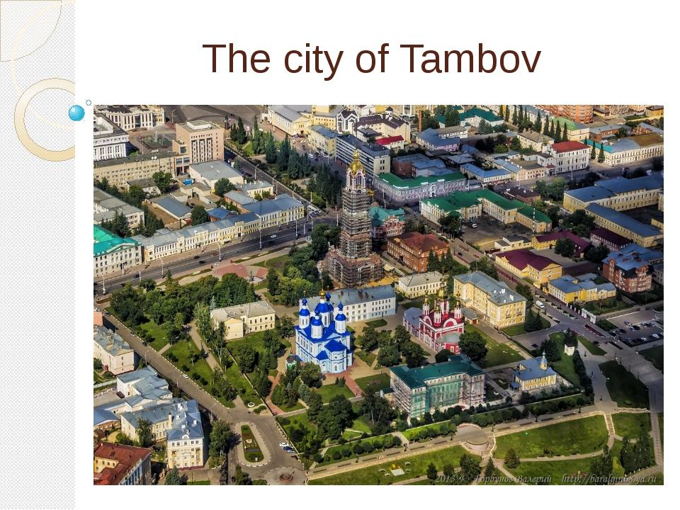 The city of Tambov