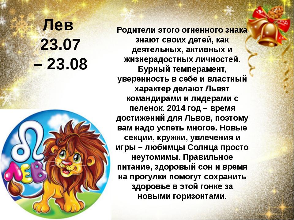 юридической ответственности мать козерог ребенок лев самом Батуми также
