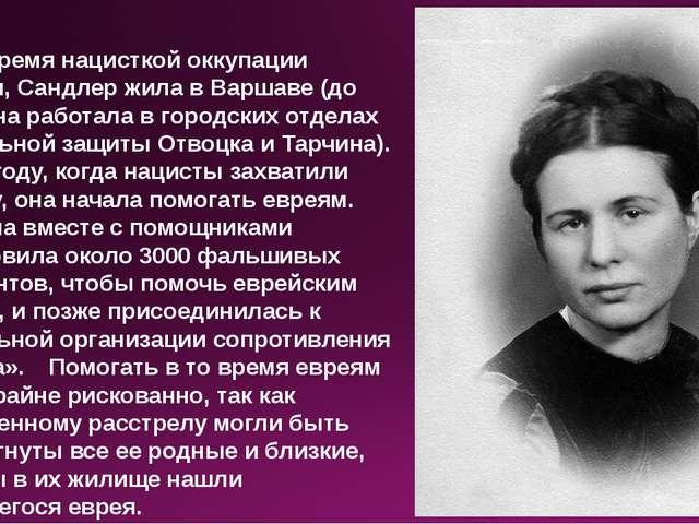 Во время нацисткой оккупации Польши, Сандлер жила в Варшаве (до этого она ра...
