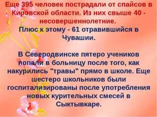 В одном только Сургутском районе Ханты-Мансийского автономного округа число п
