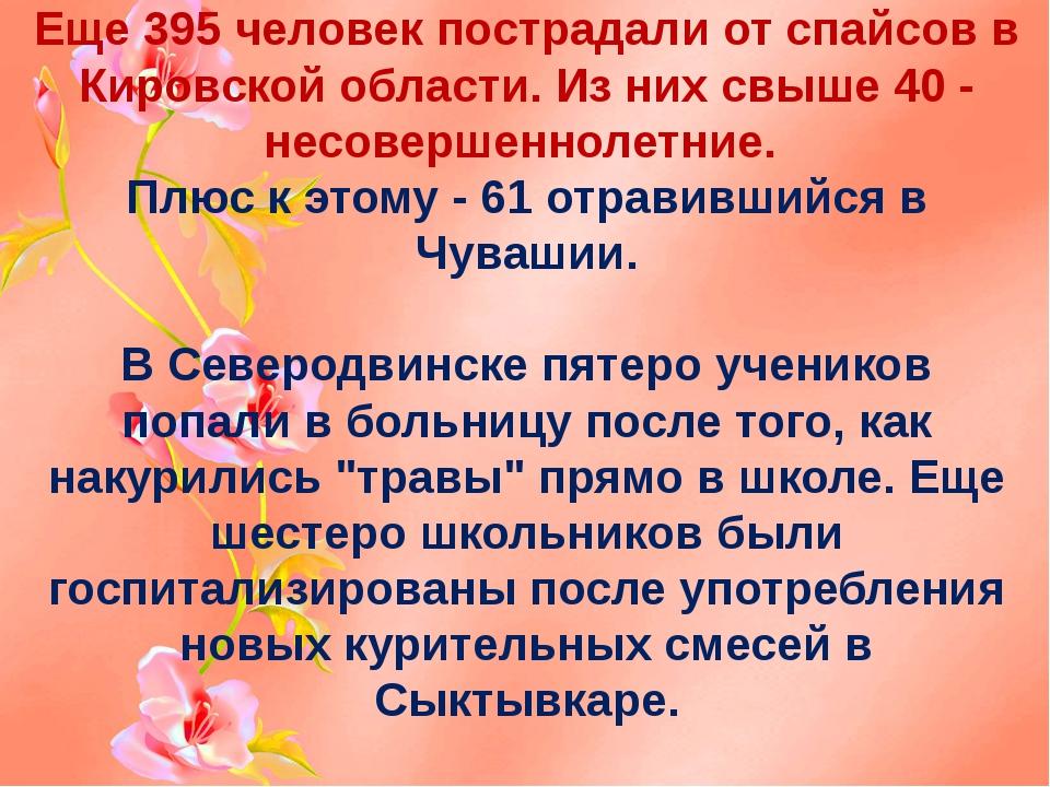 В одном только Сургутском районе Ханты-Мансийского автономного округа число п...