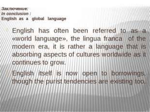Заключение: In conclusion : English as a global language English has often b