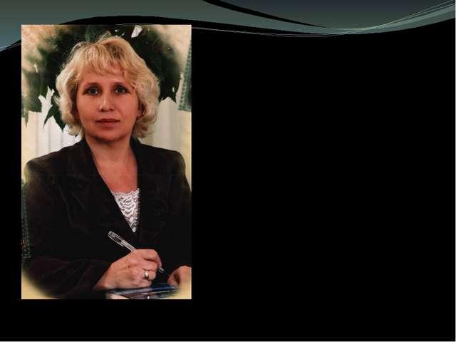 Андреева Любовь Алексеевна учитель географии и экономики высшей квалификацион...