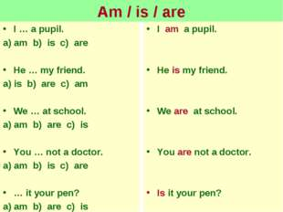 Am / is / are I … a pupil. a) am b) is c) are He … my friend. a) is b) are c)