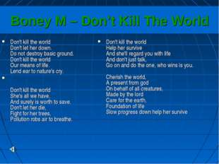 Boney M – Don't Kill The World Don't kill the world Don't let her down. Do no