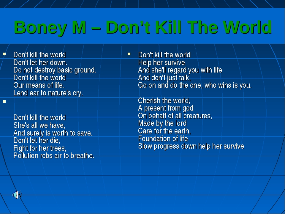 Boney M – Don't Kill The World Don't kill the world Don't let her down. Do no...