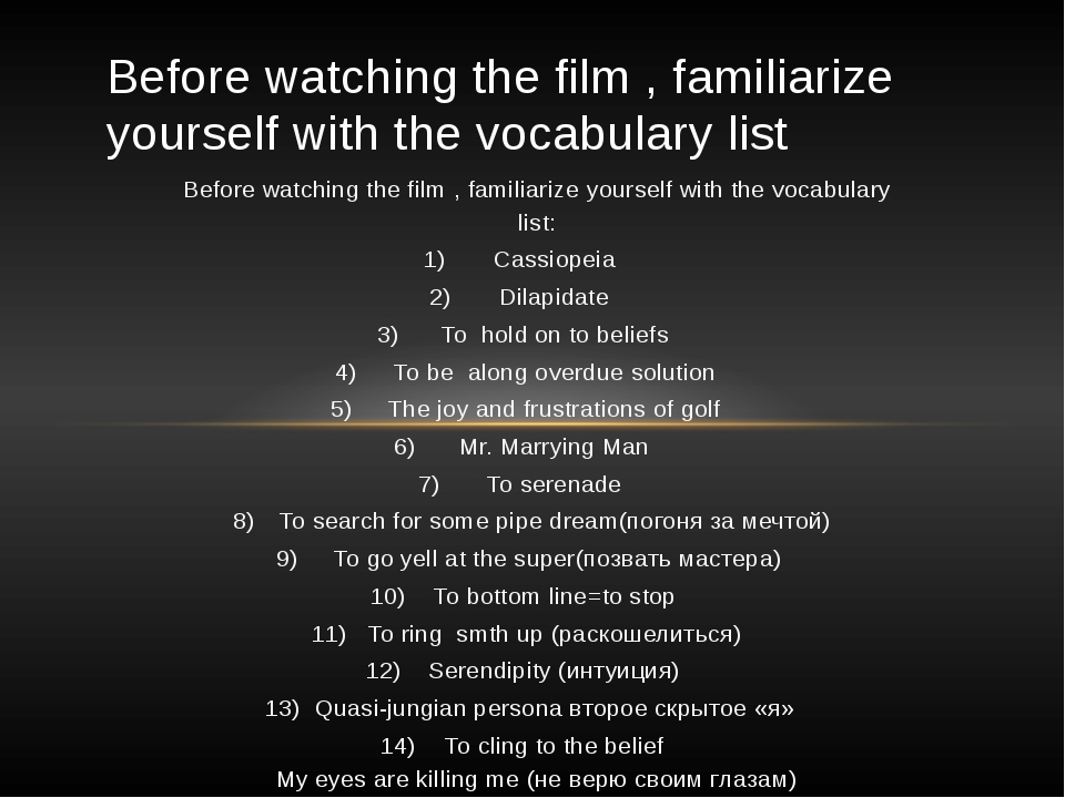 Before watching the film , familiarize yourself with the vocabulary list: Cas...