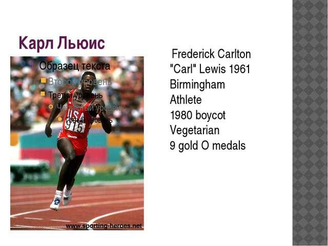 "Карл Льюис Frederick Carlton ""Carl"" Lewis 1961 Birmingham Athlete 1980 boycot..."