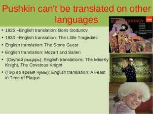 Pushkin can't be translated on other languages 1825 –English translation: Bo