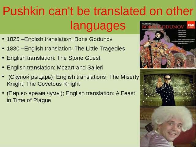 Pushkin can't be translated on other languages 1825 –English translation: Bo...