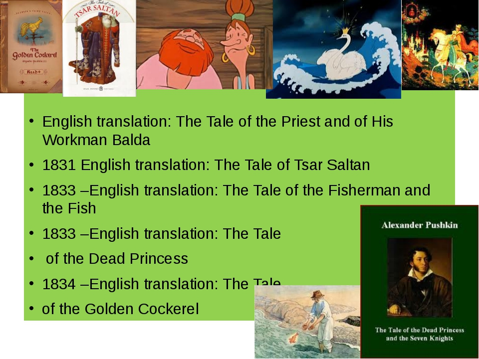 English translation: The Tale of the Priest and of His Workman Balda 1831 En...