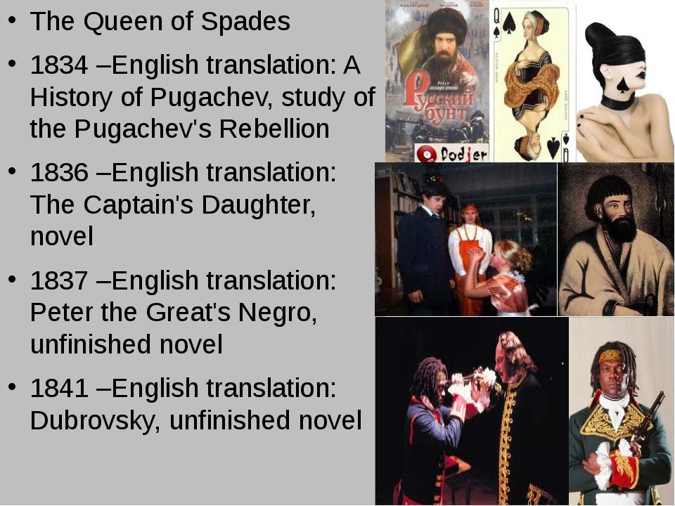 The Queen of Spades 1834 –English translation: A History of Pugachev, study...