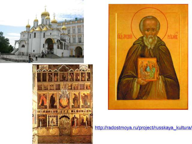 http://radostmoya.ru/project/russkaya_kultura/video/?watch=andrei_rublev