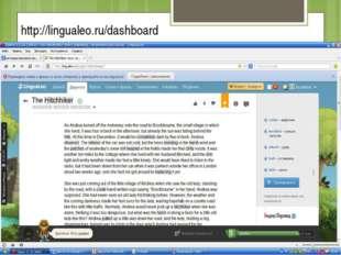 http://lingualeo.ru/dashboard