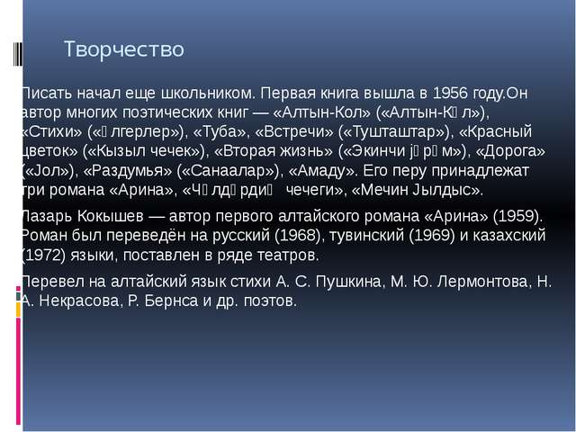 temu-esli-bi-ya-bil-narodnim-deputatom-sochinenie-na-kazahskom