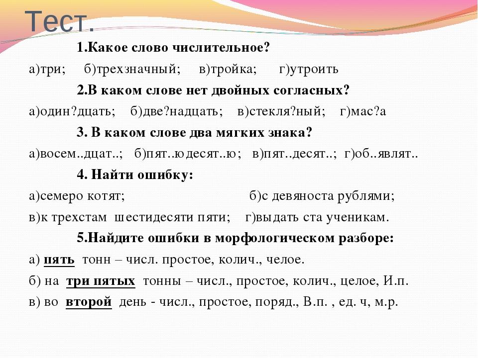 Есенин стих короткий о любви