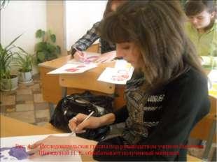Рис. 4, 5. Исследовательская группа под руководством учителя биологии Шигидин