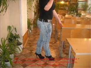 Рис. 11, 12. Обувь на высоких каблуках, способствующая перераспределению нагр