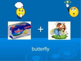 + butterfly