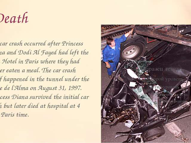 Death The car crash occurred after Princess Diana and Dodi Al Fayed had left...