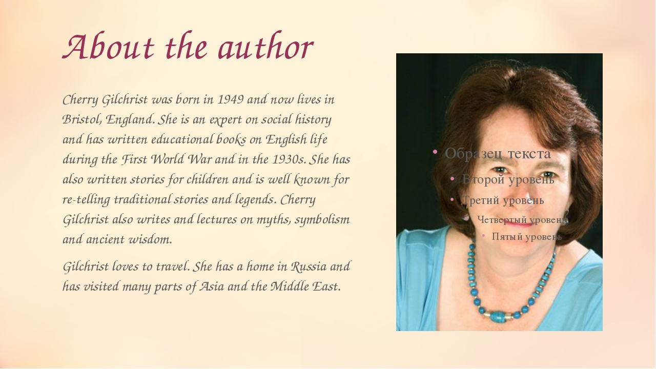 About the author Cherry Gilchrist was born in 1949 and now lives in Bristol,...