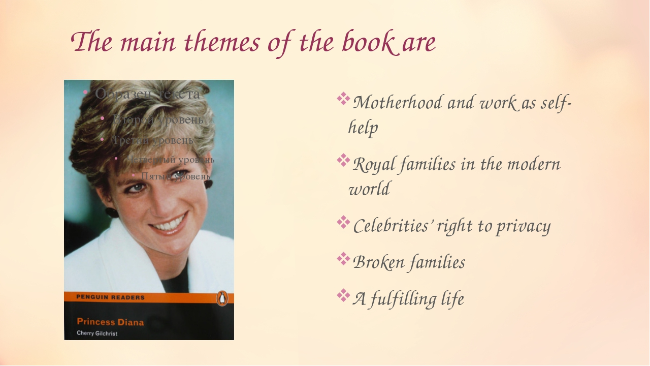 The main themes of the book are Motherhood and work as self-help Royal famili...