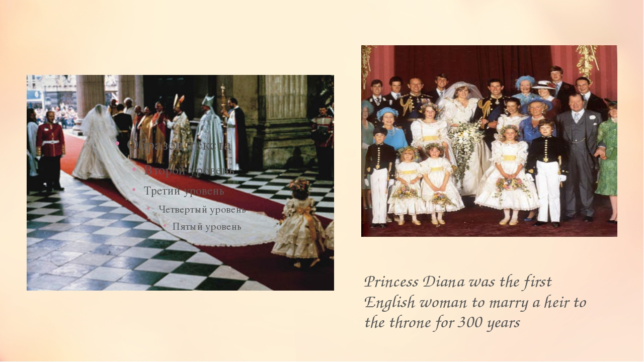 Princess Diana was the first English woman to marry a heir to the throne for...