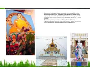 Возрождение буддизма в Калмыкии началось со 2-й половины 1980-х годов. Возвод