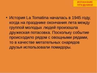 История La Tomatina началась в 1945 году, когда на празднике окончания лета м