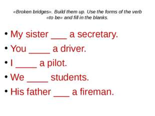 «Broken bridges». Build them up. Use the forms of the verb «to be» and fill i