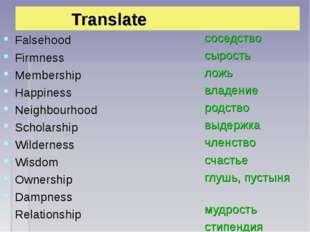 Translate Falsehood Firmness Membership Happiness Neighbourhood Scholarship