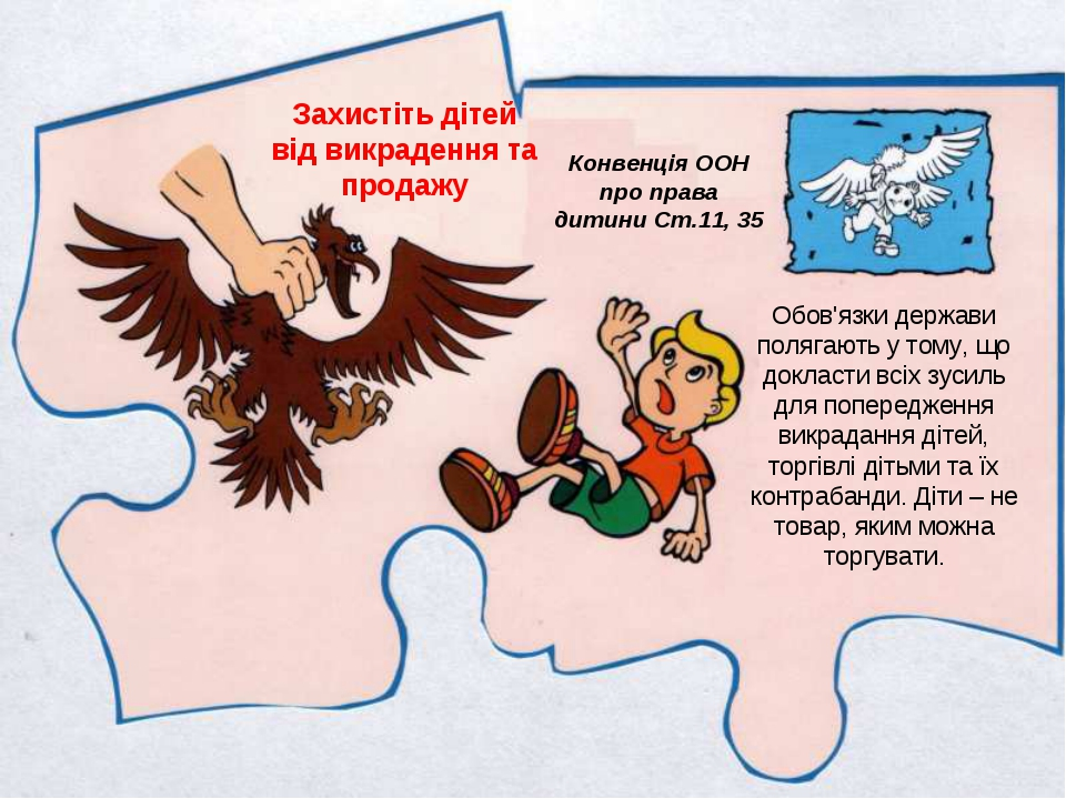 Захистіть дітей від викрадення та продажу Конвенція ООН про права дитини Ст.1...