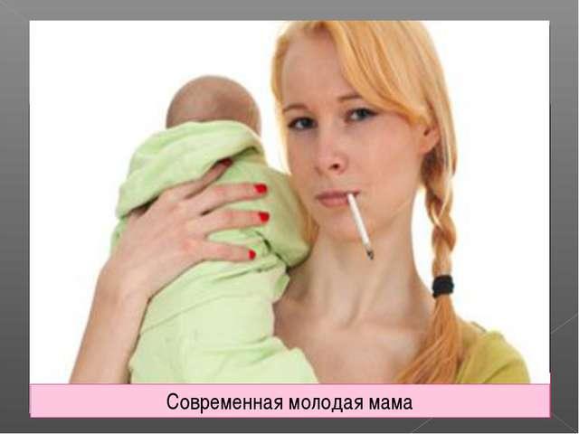 Чем подросток моложе, тем более высок риск для его здоровья, особенно младше...