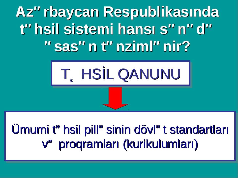 Azərbaycan Respublikasında təhsil sistemi hansı sənədə əsasən tənzimlənir? TƏ...