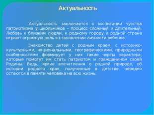 Географическое расположение края Алтайский край расположен на юго-востоке Зап