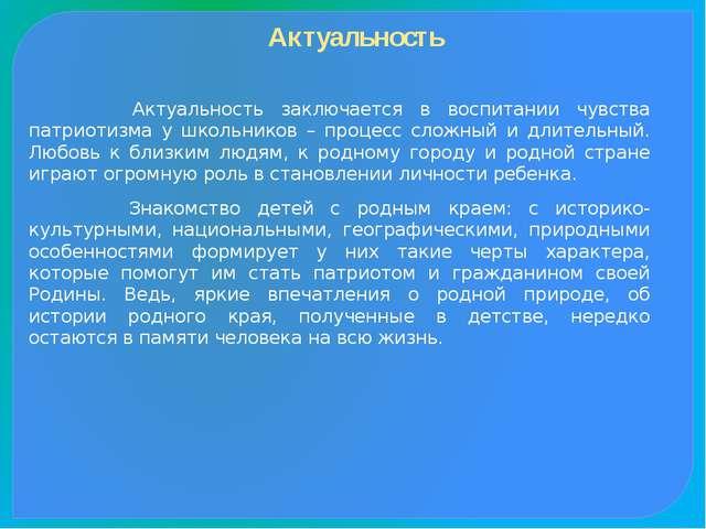 Географическое расположение края Алтайский край расположен на юго-востоке Зап...